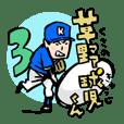 BaseballBoy3