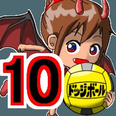 Dodgeball Devil 10 fullpower