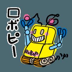 Robo P