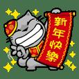 Meow Zhua Zhua - No.6 -