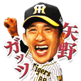 HANSHIN TIGERS Official Sticker 2020