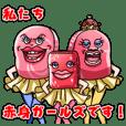 NIKUFEST AKAMI Girls & Horumon-ryu