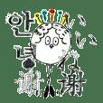 Chun's Sticker