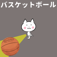 move basketball animation Japanese ver2