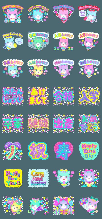 Kawaii cat celebration stickers