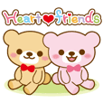 Heart Friends