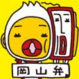 Aresuke&Rokutan Vol.2
