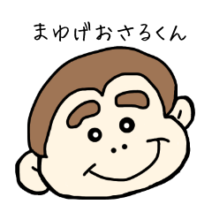 Brow monkey face sticker