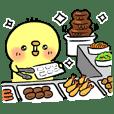 YUSUKE Chick to eat 2