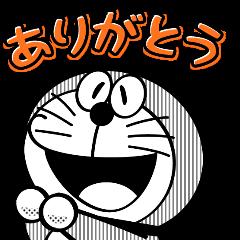 สติ๊กเกอร์ไลน์ Doraemon's Animated Monotone Stickers