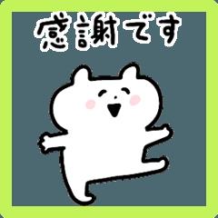greeting sticker!!!!!