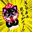 毎日使えるカワイイ猫「クロロの日常」