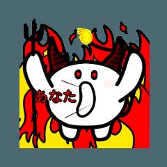 Little devil DDun ma (for.japan)