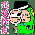恋愛探偵 ワサビッシュ
