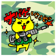 THE YELLOW CAT -Go to Survival game2-