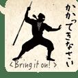 ビリヤード 忍者
