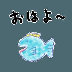 Baby Baby Fish