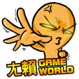 ㄤ賴GAME WORLD