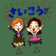 Nozomi&Keikoの予祝スタンプ