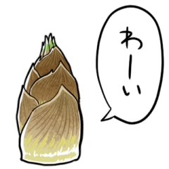 talking bamboo shoots