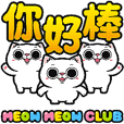 Meow Meow Club Animated - White