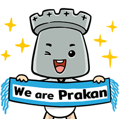 We Are Prakan