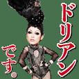 Durian Lollobrigida sticker