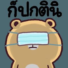 555: Mhee gud gid x Mask