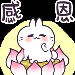 สติ๊กเกอร์ไลน์ Cute Rabbit - Say Hi!