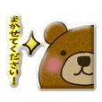 蓬松的是一只熊的邮票。
