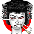 Welcome to the kabuki world [TWN]