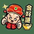 過新年【財神+土地公】金好運-生意興隆篇