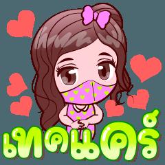 Karuna Fight Virus and 2.5