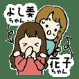 Yoshimi & Hanako