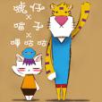 Hu-zai.Miao-zi.Bi-gu gu (Revision)