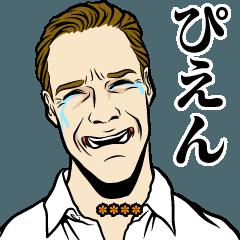 American Comic Style for Men/ver.Custom