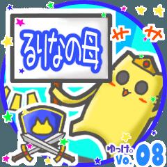 Strange cat's name sticker MY200320N29