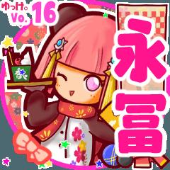 Panda girl's name sticker MY200320N12