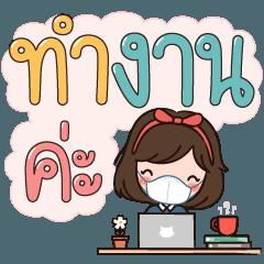 Masked Momo polite words for work