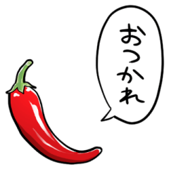 talking pepper