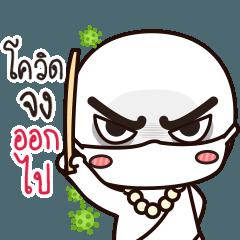 Kon Mon Cute Cute COVID-19