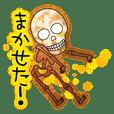 キラキラギャル骸骨
