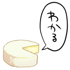 talking cheese