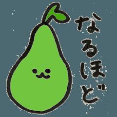Greeting fruit sticker