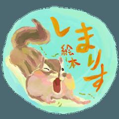 Chipmunk illustrations