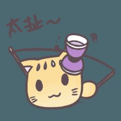 貓貓餅舖-童年遊戲篇