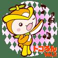 "Tokorozawa city image mascot ""Tokoron"" 2"