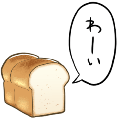 talking bread