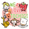 mascot character of TOCHIGI