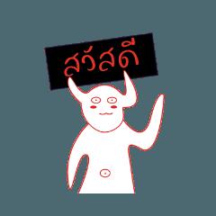Meinmein_20200320115744